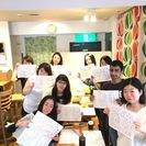9/11(日)書写クラブ!Japanese Calligraph...