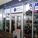 戸塚駅周辺で遺品整理のご相談・ご不要のブランド品等買取承ります。