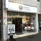 大和市で遺品整理のご相談・ご不要のブランド品等買取承ります。