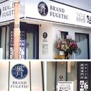 横須賀市で遺品整理のご相談・ご不要のブランド品等買取承ります。