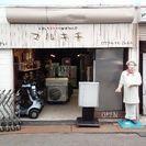 不用品。売って下さい! 買います!堺市~和歌山