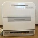 美品!食器洗い乾燥機 NP-TM6 2013年製