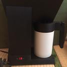 【送料込】【地域によって値引き有り】コーヒーメーカー