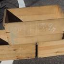りんご箱(DIY用)