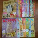 ねこのきもち まとめ売り 猫 ネコ 本 飼い方 雑誌