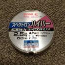 ルアー、タチウオ針、ハリス🌟 − 鳥取県