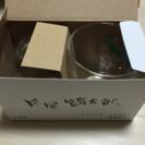 片岡鶴太郎 ペアグラス