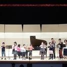 藤田ヴァイオリン・ピアノ教室 入会金・設備費・管理費なしの低料金で...
