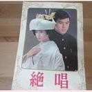 百恵ちゃんの映画のパンフレット