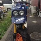 ヤマハBW'S50cc