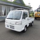 アクティ トラック660SDX 4WD (白)