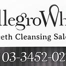 日常の新習慣・歯専門セルフホワイトニングサロン「AllegroW...
