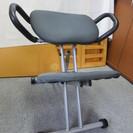 バランスチェア 姿勢矯正椅子 グリップ付きバックボーンチェアー 1605