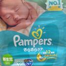 Pampers♡新生児♡新品