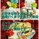 オムツケーキ☆大人気☆