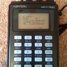 ユピテル MVT-7100 中古美品 (今となってはかなりレアな一品)