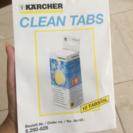 高圧洗浄機のバブル