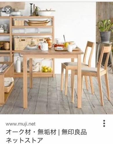 中古無印良品食卓と椅子3脚の画像
