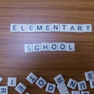 ★小学校英語教科化に備えませんか?★完全個別・小学校の先生のための...