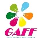 フリーマーケットチャリティーイベント GAFF2017 in 常滑...