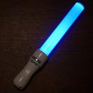 4月末まで!【800円】LEDライトサイリウム・スカイブルー(水色)