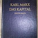 マルクス「資本論」第1巻原書(ディーツ版) K.Marx: Da...