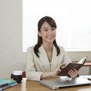 給料例【日給1万円】スマホ・PCができれば【自宅勤務OK】の副業仲人