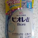 ビオレu ボディウォッシュ(詰め替え用、380 ml)