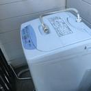 洗濯機さしあげます。※若干難アリ