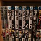 DGray-man 1〜7巻 他3冊
