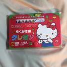 新品★キティ クレヨン 日本製 安全 色鉛筆 クーピー