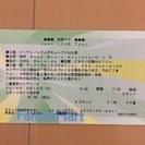 西野カナ Just LOVE Tour 2016 16/9/18 ...