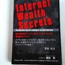 Internet Wealth Secrets 10巻  各巻 ...