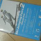 ♤♡500円DVD スキージャンプペア2