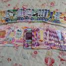 アイカツカード95枚