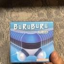 ブルブルハンディマッサージャー☆LED点灯☆