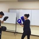 入会金ゼロ、1回の練習参加費:200円のみ!のボクシングサークルです。