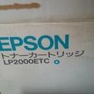 【最終処分値下】【ジャンク扱い】EPSON トナーカードリッジ L...