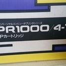【最終処分値下】【ジャンク扱い】NEC トナーカードリッジ PR1...