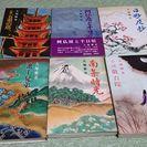 大塚雅春著作6冊セット500円でお譲り致します。