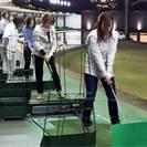 ゴルフ上達への近道(個人レッスンのご案内) - スポーツ