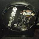 DVD Vシネマ 極道忠臣蔵 本日入庫 視聴1回  新同品