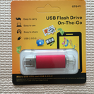 USB パソコン、Android 両用