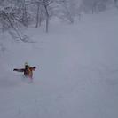 冬の楽しみスノーボード仲間募集