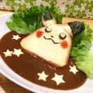 9/28 ポケモンGO Pokemon GO Meetup!