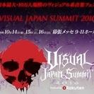 VISUAL JAPAN SUMMIT 2016 10/14(金...