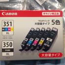 CANON互換インク 350 BK XLのみ