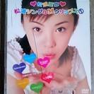 松浦亜弥 DVD 格安にてお譲り致します。