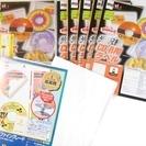 【ラベルシール】 CD DVD 10パック+おまけ