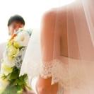 大田区で婚活を支えるカリスマ仲人があなたを成婚に導きます。 - 大田区